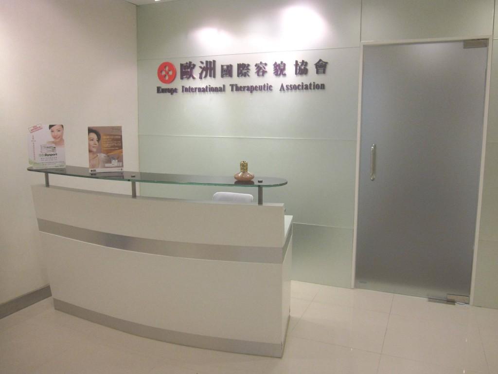 Shop Reception 1